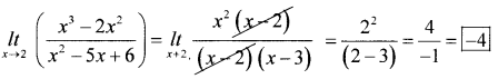 1st PUC Maths Model Question Paper 3 with Answers - 8