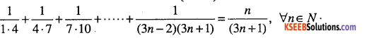 1st PUC Maths Model Question Paper 5 for Practice - 2