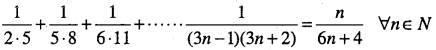 1st PUC Maths Model Question Paper 5 for Practice - 8