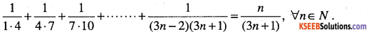 1st PUC Maths Model Question Paper 5 for Practice - 9