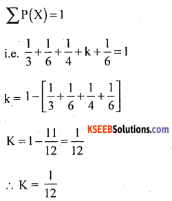 1st PUC Statistics Model Question Paper 2 with Answers - 44