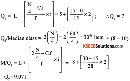 1st PUC Statistics Model Question Paper 3 with Answers - 25