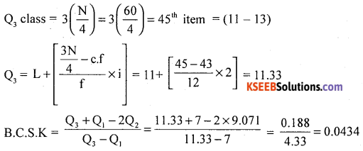 1st PUC Statistics Model Question Paper 3 with Answers - 26