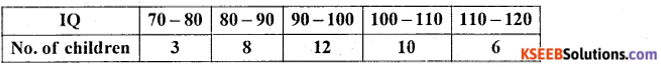 1st PUC Statistics Model Question Paper 3 with Answers - 5