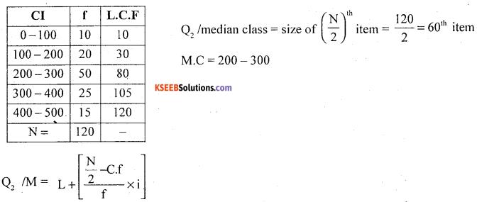 1st PUC Statistics Model Question Paper 4 with Answers - 37
