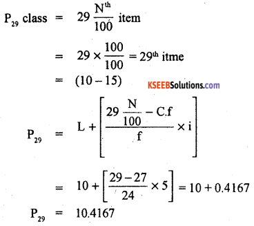 1st PUC Statistics Previous Year Question Paper March 2019 (North) - 30