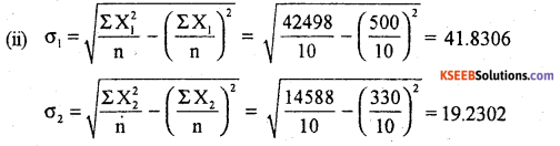 1st PUC Statistics Previous Year Question Paper March 2019 (South) - 32