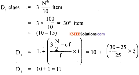 1st PUC Statistics Previous Year Question Paper March 2019 (South) - 53