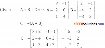 2nd PUC Basic Maths Question Bank Chapter 1 Matrices and Determinants Ex 1.1 - 14