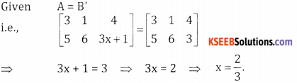 2nd PUC Basic Maths Question Bank Chapter 1 Matrices and Determinants Ex 1.1 - 25