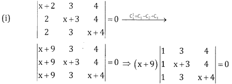 2nd PUC Basic Maths Question Bank Chapter 1 Matrices and Determinants Ex 1.4 - 20