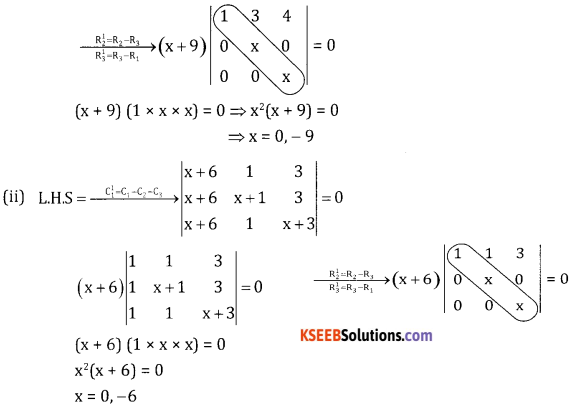 2nd PUC Basic Maths Question Bank Chapter 1 Matrices and Determinants Ex 1.4 - 21