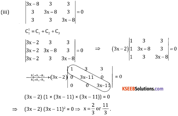 2nd PUC Basic Maths Question Bank Chapter 1 Matrices and Determinants Ex 1.4 - 22