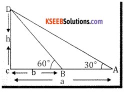 2nd PUC Basic Maths Question Bank Chapter 13 Heights And Distances Ex 13.1 - 16