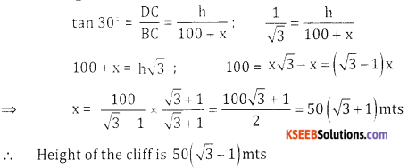 2nd PUC Basic Maths Question Bank Chapter 13 Heights And Distances Ex 13.1 - 20