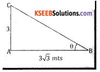 2nd PUC Basic Maths Question Bank Chapter 13 Heights And Distances Ex 13.1 - 8