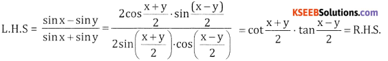 2nd PUC Basic Maths Question Bank Chapter 14 Compound Angles, Multiple Angles, Submultiple Angles & Transformation Formulae Ex 14.3 - 2