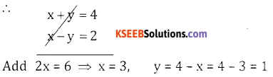 2nd PUC Basic Maths Question Bank Chapter 15 Circles Ex 15.1 - 4