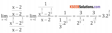 2nd PUC Basic Maths Question Bank Chapter 17 Limit and Continuity 0f a Function Ex 17.1 - 11
