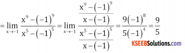 2nd PUC Basic Maths Question Bank Chapter 17 Limit and Continuity 0f a Function Ex 17.1 - 13
