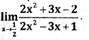 2nd PUC Basic Maths Question Bank Chapter 17 Limit and Continuity 0f a Function Ex 17.1 - 22