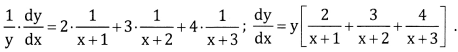 2nd PUC Basic Maths Question Bank Chapter 18 Differential Calculus Ex 18.5 - 4