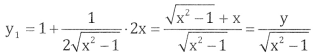 2nd PUC Basic Maths Question Bank Chapter 18 Differential Calculus Ex 18.7 - 10