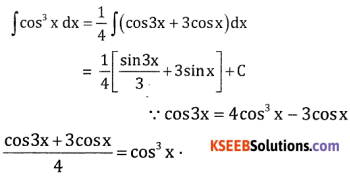 2nd PUC Basic Maths Question Bank Chapter 20 Indefinite Integrals Ex 20.2 - 3