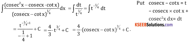 2nd PUC Basic Maths Question Bank Chapter 20 Indefinite Integrals Ex 20.4 - 13
