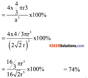 2nd PUC Chemistry Model Question Paper 2 with Answers 17