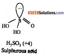 2nd PUC Chemistry Previous Year Question Paper March 2019 10