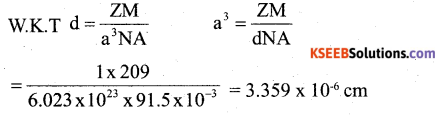 2nd PUC Chemistry Previous Year Question Paper March 2019 16