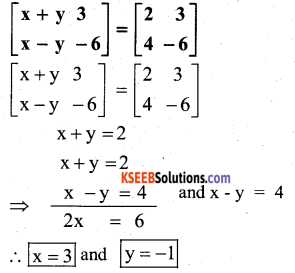2nd PUC Maths Model Question Paper 1 with Answers 22