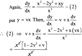 2nd PUC Maths Model Question Paper 1 with Answers 32