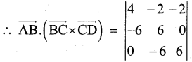 2nd PUC Maths Model Question Paper 1 with Answers 36