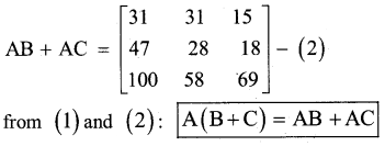 2nd PUC Maths Model Question Paper 1 with Answers 41