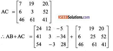 2nd PUC Maths Model Question Paper 1 with Answers 42