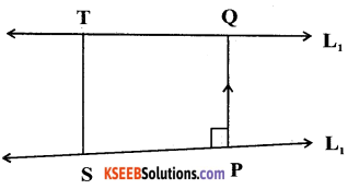 2nd PUC Maths Model Question Paper 1 with Answers 51