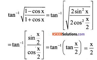2nd PUC Maths Model Question Paper 1 with Answers 9