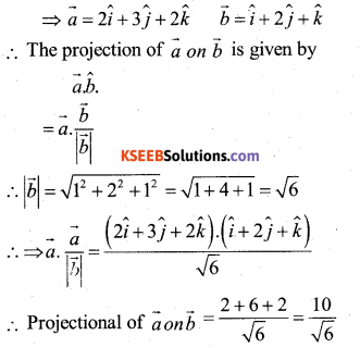 2nd PUC Maths Model Question Paper 3 with Answers 13