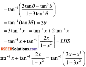2nd PUC Maths Model Question Paper 3 with Answers 15