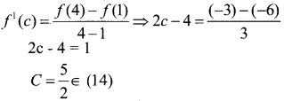 2nd PUC Maths Model Question Paper 3 with Answers 17