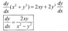 2nd PUC Maths Model Question Paper 3 with Answers 25