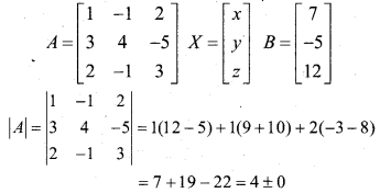 2nd PUC Maths Model Question Paper 3 with Answers 34