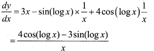 2nd PUC Maths Model Question Paper 3 with Answers 36
