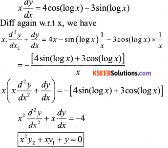 2nd PUC Maths Model Question Paper 3 with Answers 37