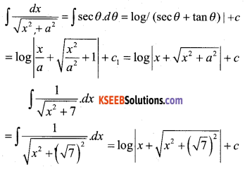 2nd PUC Maths Model Question Paper 3 with Answers 41