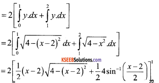 2nd PUC Maths Model Question Paper 3 with Answers 43