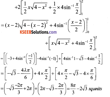 2nd PUC Maths Model Question Paper 3 with Answers 44