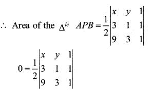 2nd PUC Maths Model Question Paper 3 with Answers 5